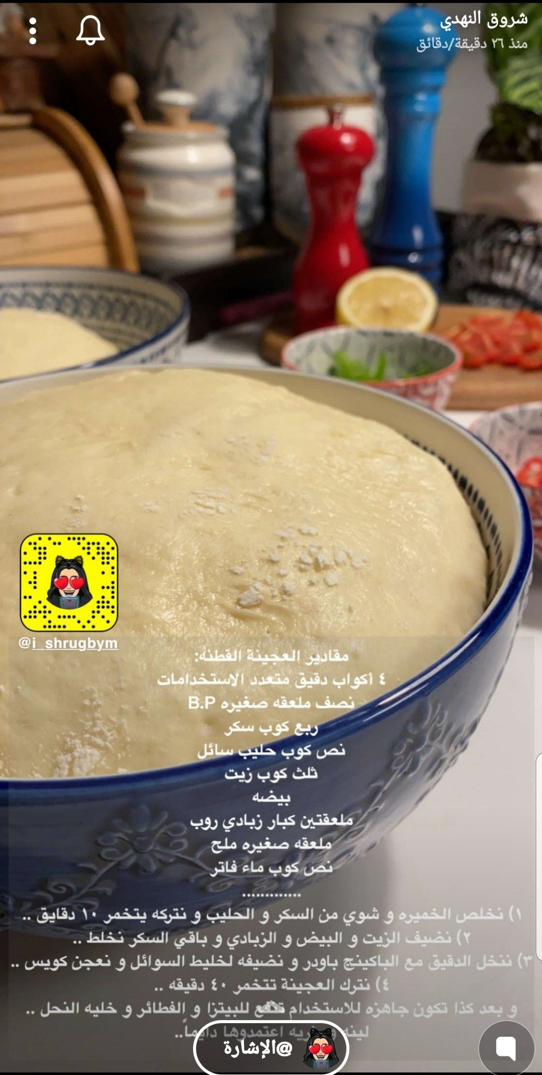 Pin By Saja Addasi On Food In 2020 Cookout Food Recipes Bread Recipes Homemade