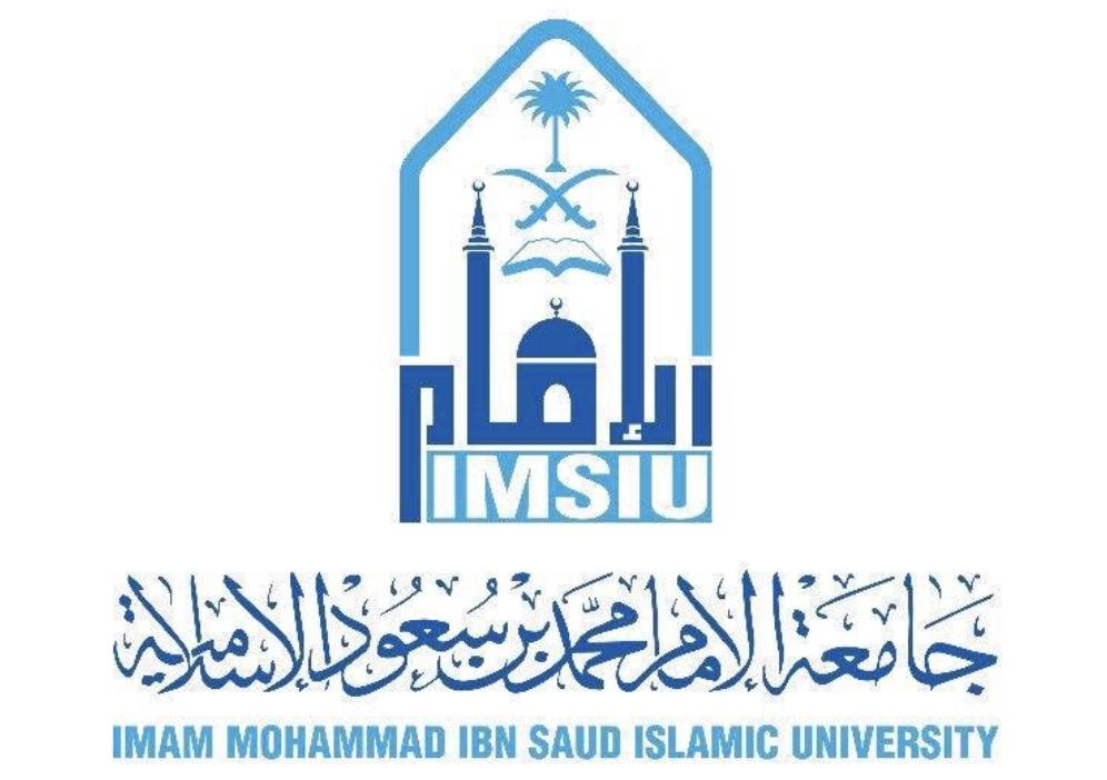 جامعة الإمام بالرياض تعلن فتح التقديم على وظائف الكادر الصحي صحيفة وظائف الإلكترونية Gaming Logos University Logos