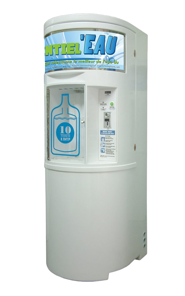 High Quality Water Vending Machine Ofg Model Vending Machine Vending Machines For Sale Drinking Water