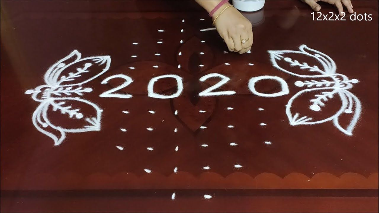 Dot Rangoli 12 to 2 Happy New Year Rangoli 2020