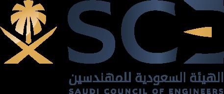 منافع العضوية للهيئة السعودية للمهندسين ولاء بلس Tech Company Logos Company Logo Engineering