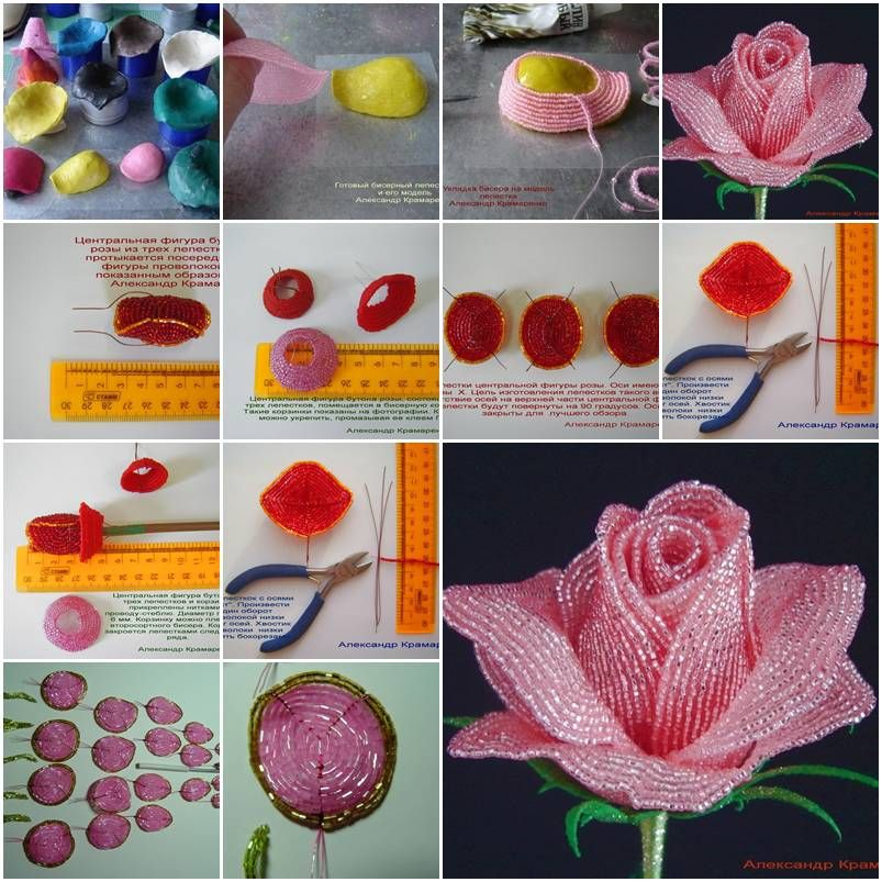How to make french beaded rose step by step diy tutorial for How to make easy crafts step by step