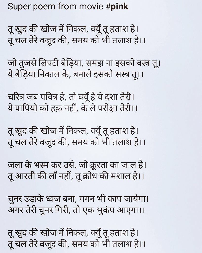 20+ Woman Empowerment Strong Woman Gulzar Quotes On Life   Wisdom ...