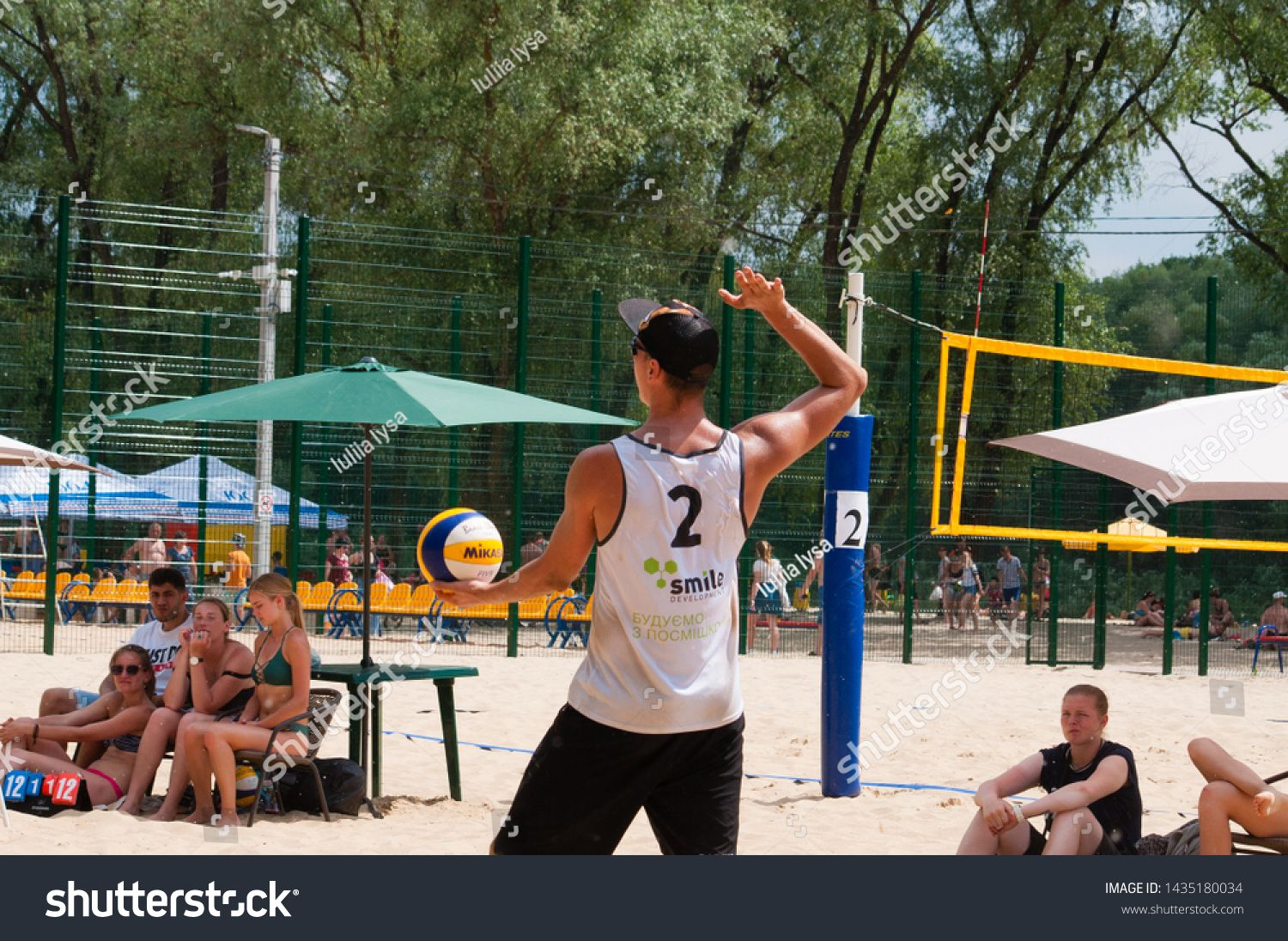 Ukraine Chernigov June 9 2019 Beach Volleyball Championship Of The City Beautiful Young Sports Strong Men Play Vol In 2020 Beach Volleyball Play Volleyball Sports