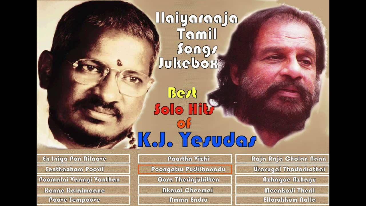 K J Yesudas Malayalam Songs Songs Download K J Yesudas Malayalam Songs Songs Mp3 Free Online Movie Songs Hungama