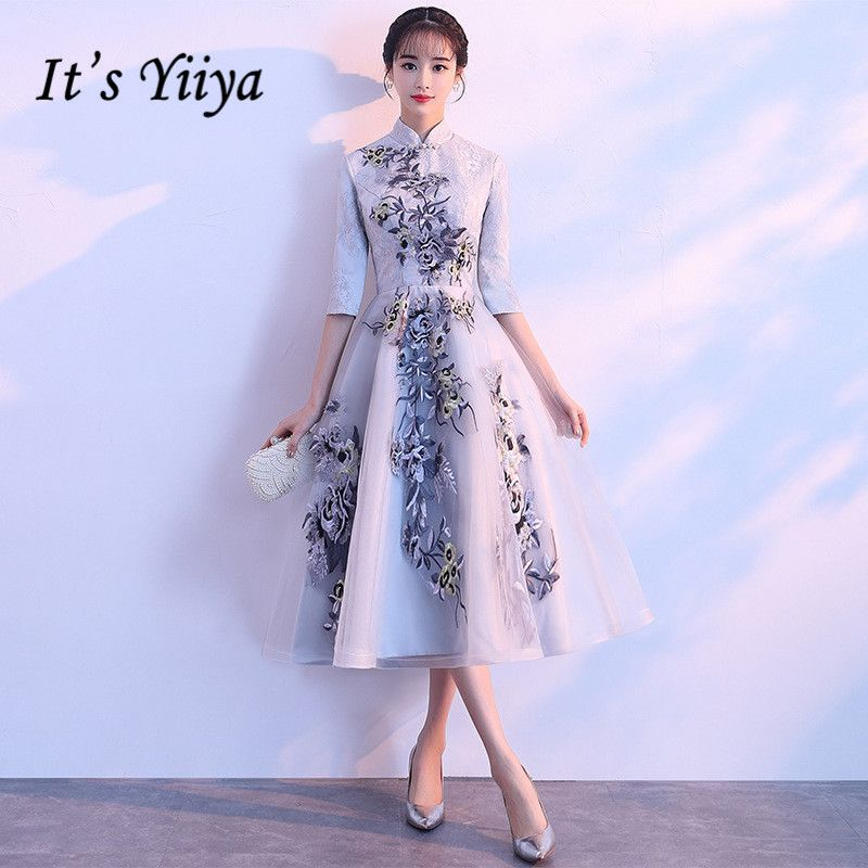 fc839a263018e It's YiiYa Vintage High Collar Half Sleeves Embroide Lace Up Formal ...