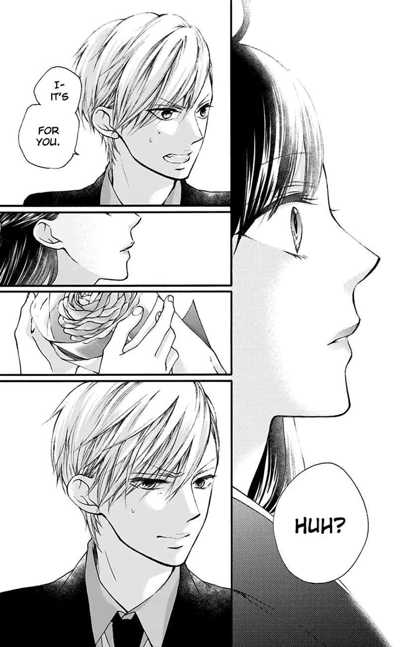 Kono Oto Tomare! Vol.18 Chapter 69: Single Flower page 29 - Mangakakalot.com