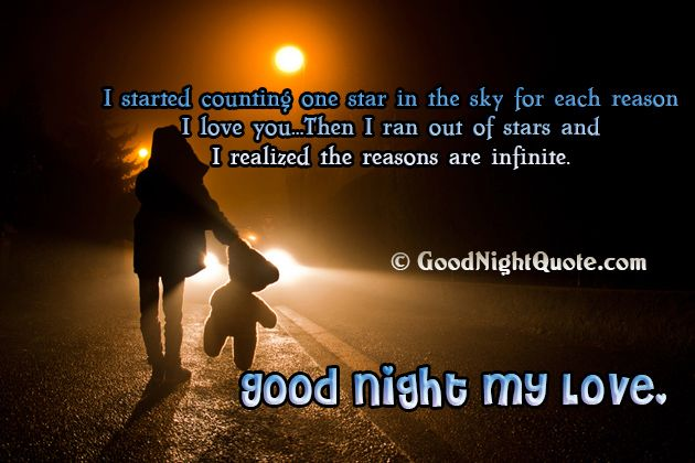 Cute Creative Good Night Quote For Him Good Night Quotes And