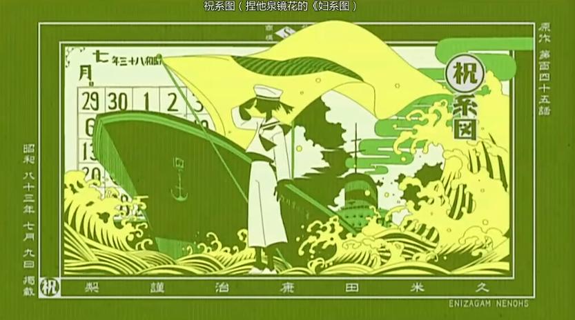 zan sayonara zetsubō sensei e04 celebrated genealogy さよなら絶望先生 漫画 久米田