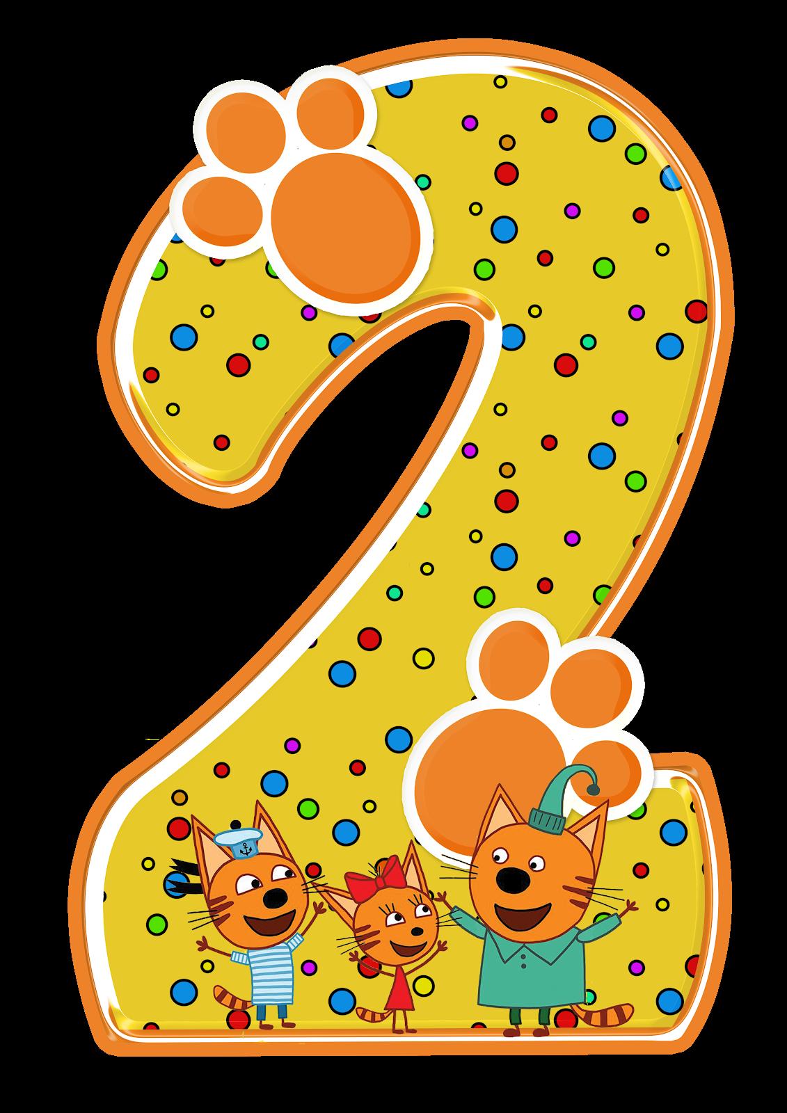 Картинки с днем рождения с цифрой
