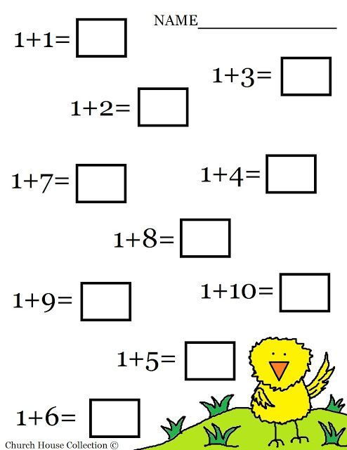 Kindergarten Math Addition Worksheets Free Printable Easter Math