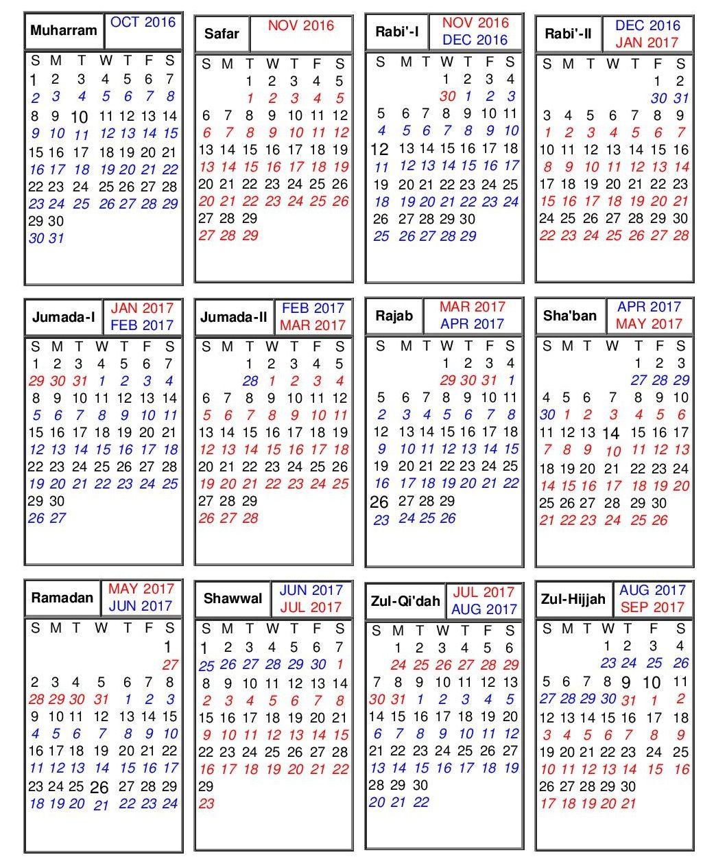 urdu calendar 2017 httpcalendarprintablehubcomislamic calendar 1438