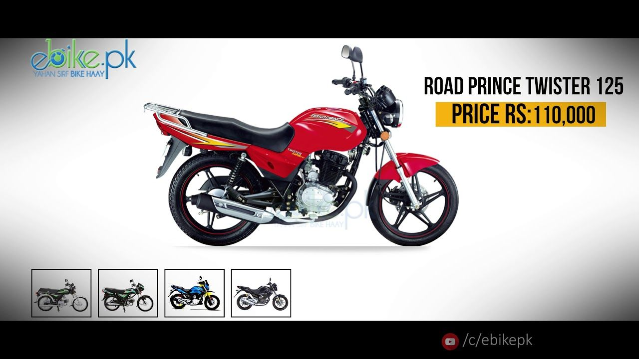 Road Prince Bike Price In Pakistan 2018 Order Now Video Ebike