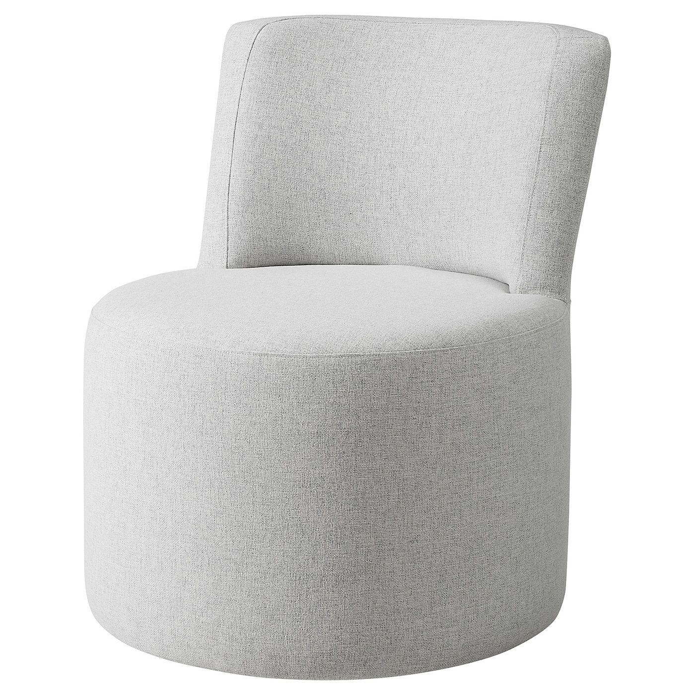 Kolarbo Drehsessel Gunnared Beige Ikea Deutschland Drehsessel Stuhl Metall Sessel