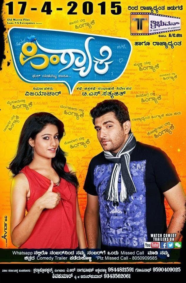 Hum Baja Bajaa Denge Movie 5 Full Movie In Hindi Dubbed Download