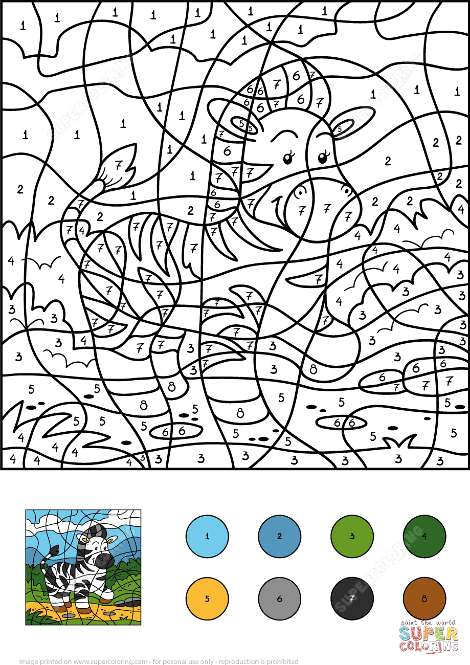 Zebra Color by Number | Super Coloring | Printable activities ...