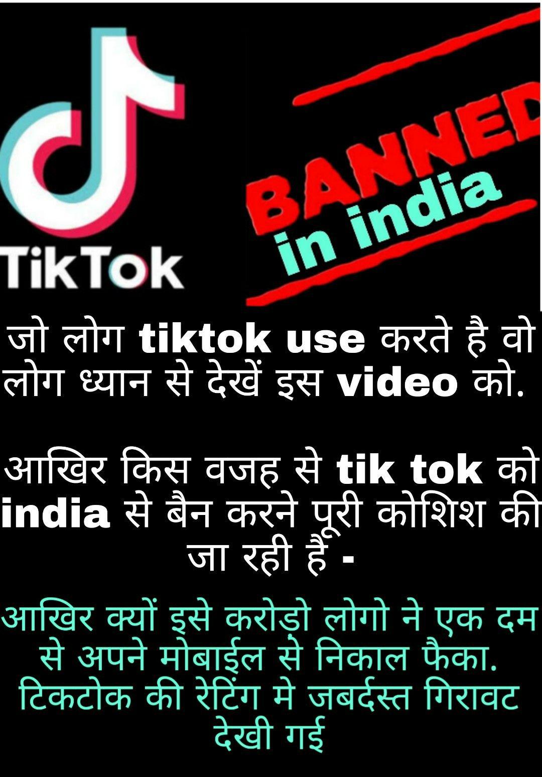 Tik Tok Ban In India In 2020 Moral Stories Social Media Platforms Knowledge