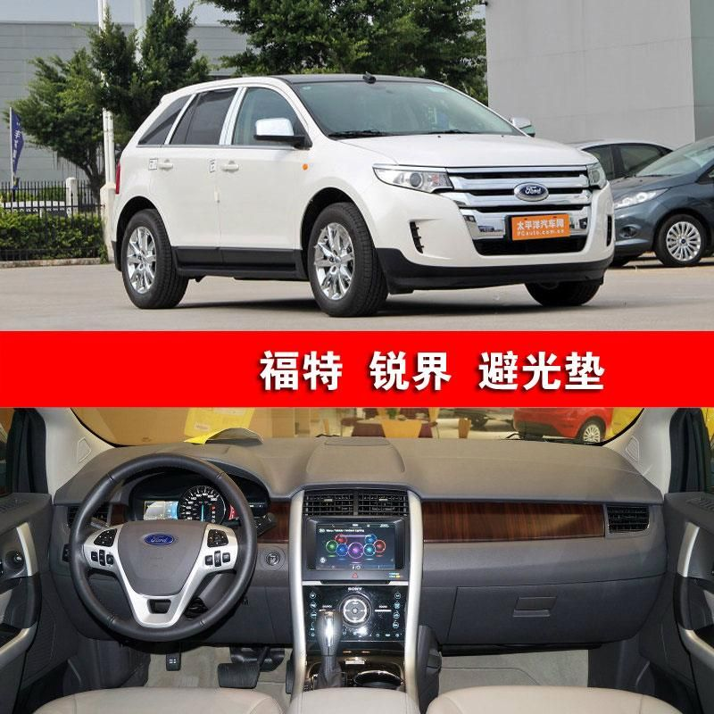 Dashmats Car Styling Accessories Dashboard Cover For Ford Edge