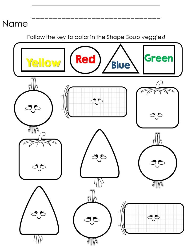2d Shape Matching And Sorting With Images 2d Shapes Shapes