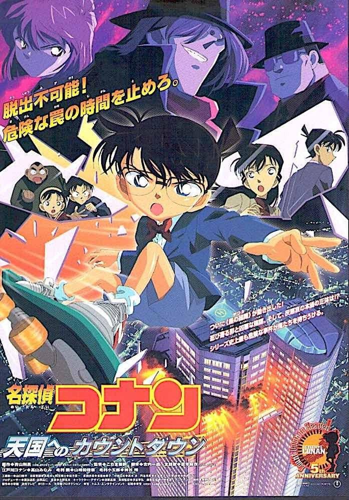 Case Closed Movie 5 Classic Japan Anime 2001 original