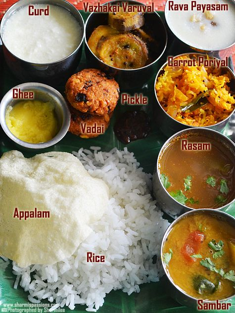 South Indian Lunch Recipes South Indian Meals Sharmis Passions