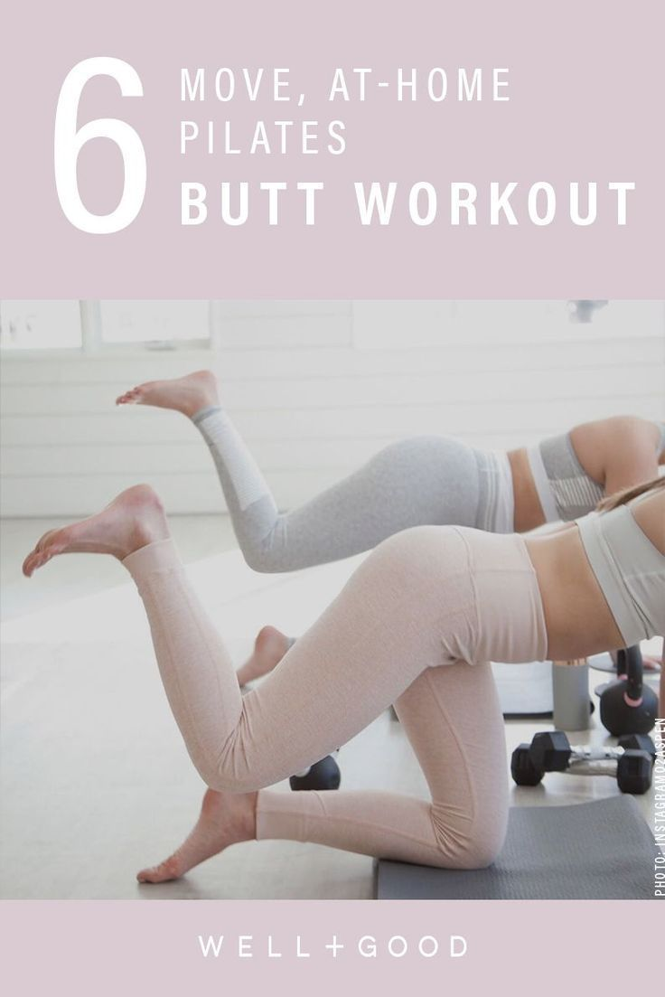 This 6-move butt workout will give you a perkier peach in 5 minutes flat