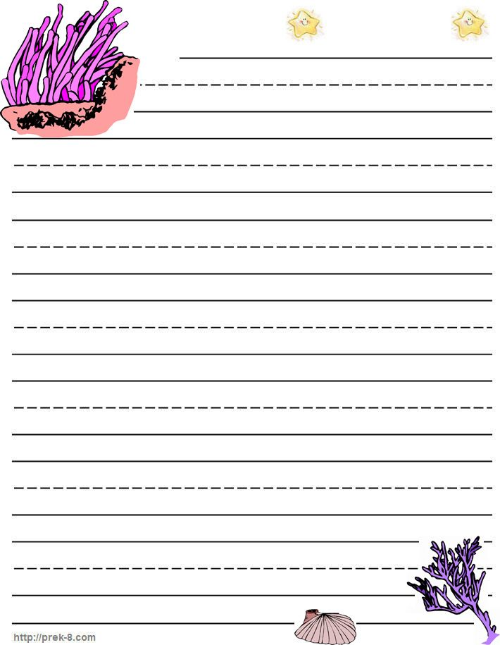 Coral Reef Free Printable Writing Paper Lined Stationery Free