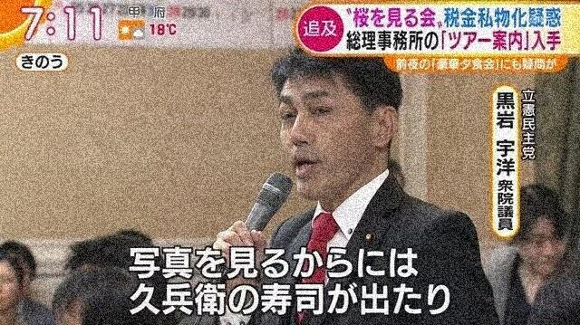 政経2ch