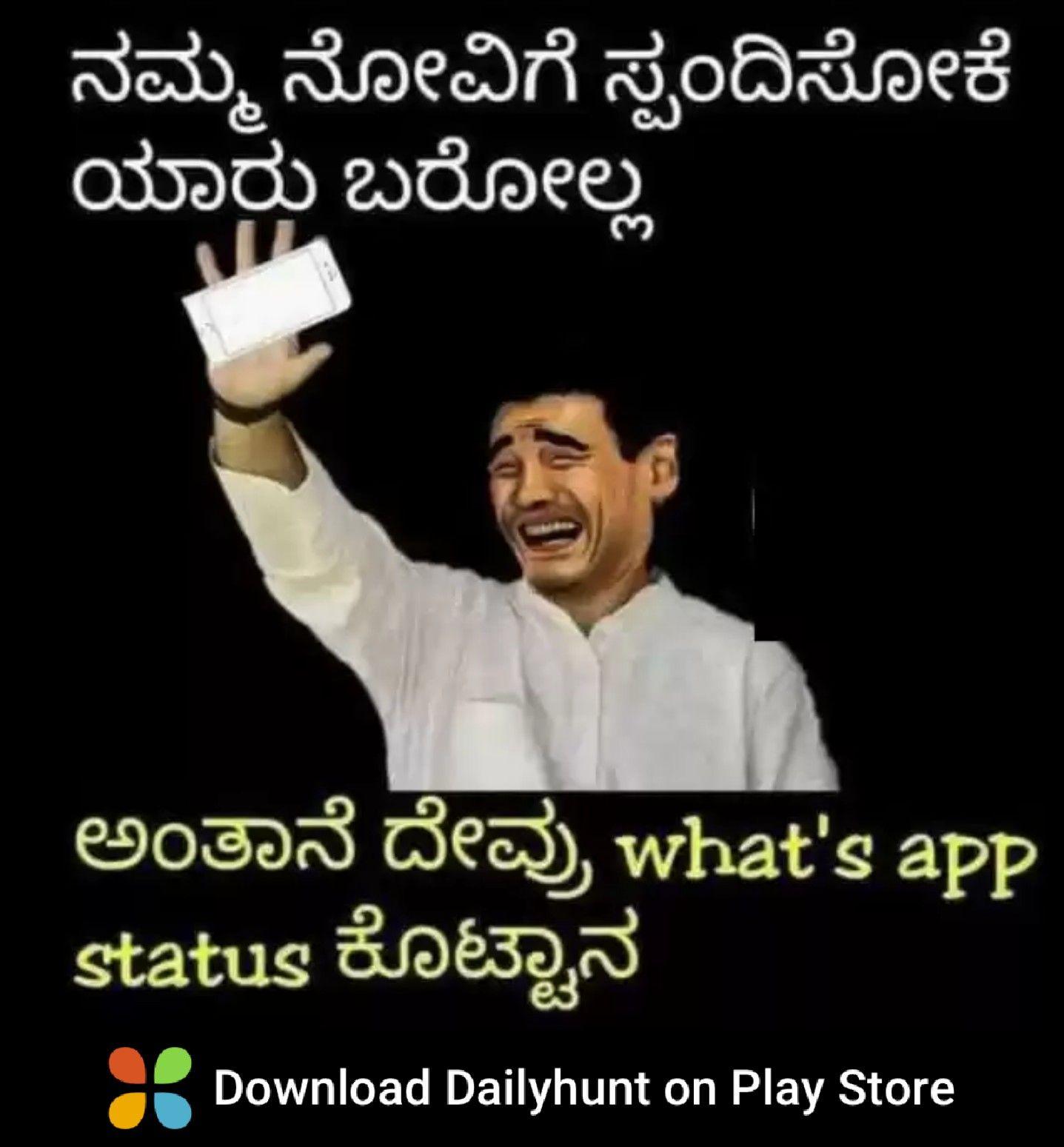 Pin By Kavyasrinivasasn On Daily Hunt Jokes Quotes Funny Quotes Saving Quotes
