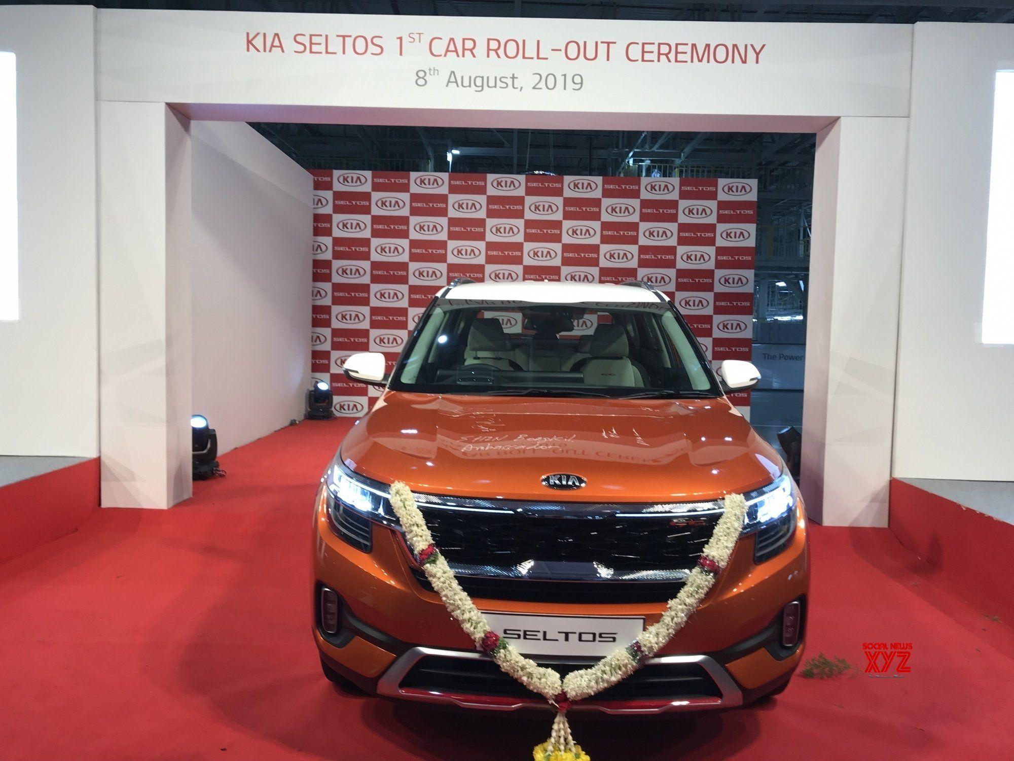 Kia car launch CBN enjoys all the spotlight Social News