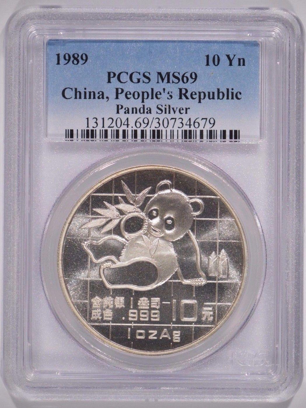 1989 1 Ounce Chinese SILVER PANDA 10 Yuan NGC MS 69