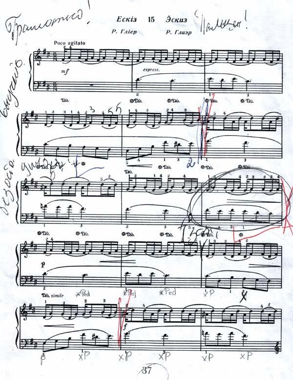 R Glier Eskiz 1 J List Noty Dlya Fortepiano Noty Dlya Fortepiano Piano Sheet Music Free Sheet Music Piano Sheet Music