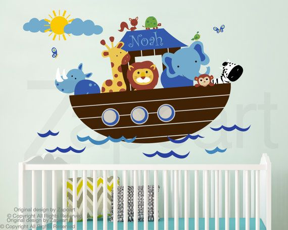 Children Wall Decal Noahs Ark With Personalized Name By Zapoart - Wall decals noah's ark