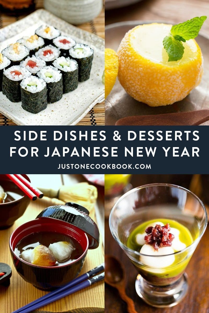 7 Popular Side Dishes & Desserts to Serve with Osechi