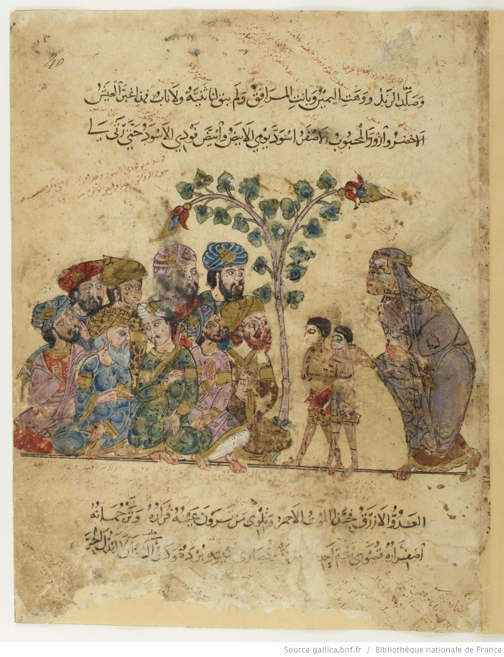 Maqamat of al-Hariri Bibliothèque nationale de France, manuscript Arabe 6094, dated 619H, 1222-23AD: folio 40r, Abu Zayd disguised as an old woman and al-Harith