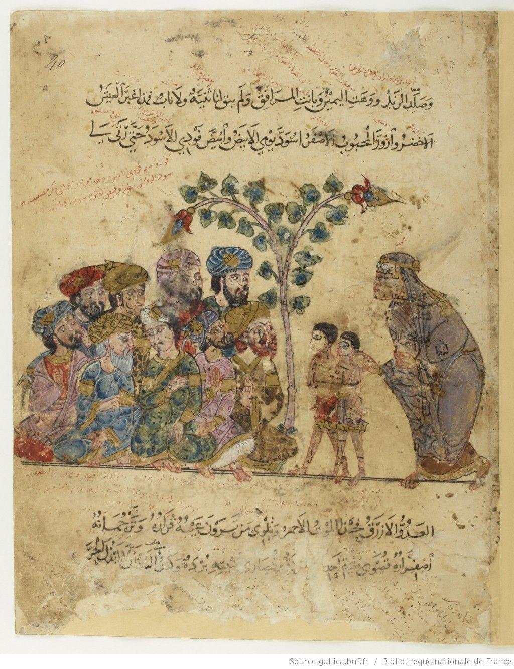 Maqamat of al-Hariri Bibliothèque nationale de France, manuscript Arabe 6094, dated 619H, 1222-23AD: folio 40r, Abu Zayd disguised as an old woman and al-Harith