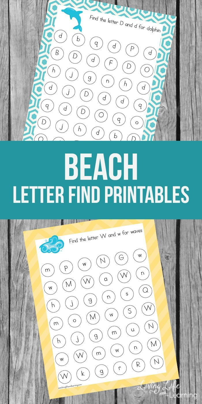 Beach Letter Find Printable | Printable maths worksheets, Abc ...