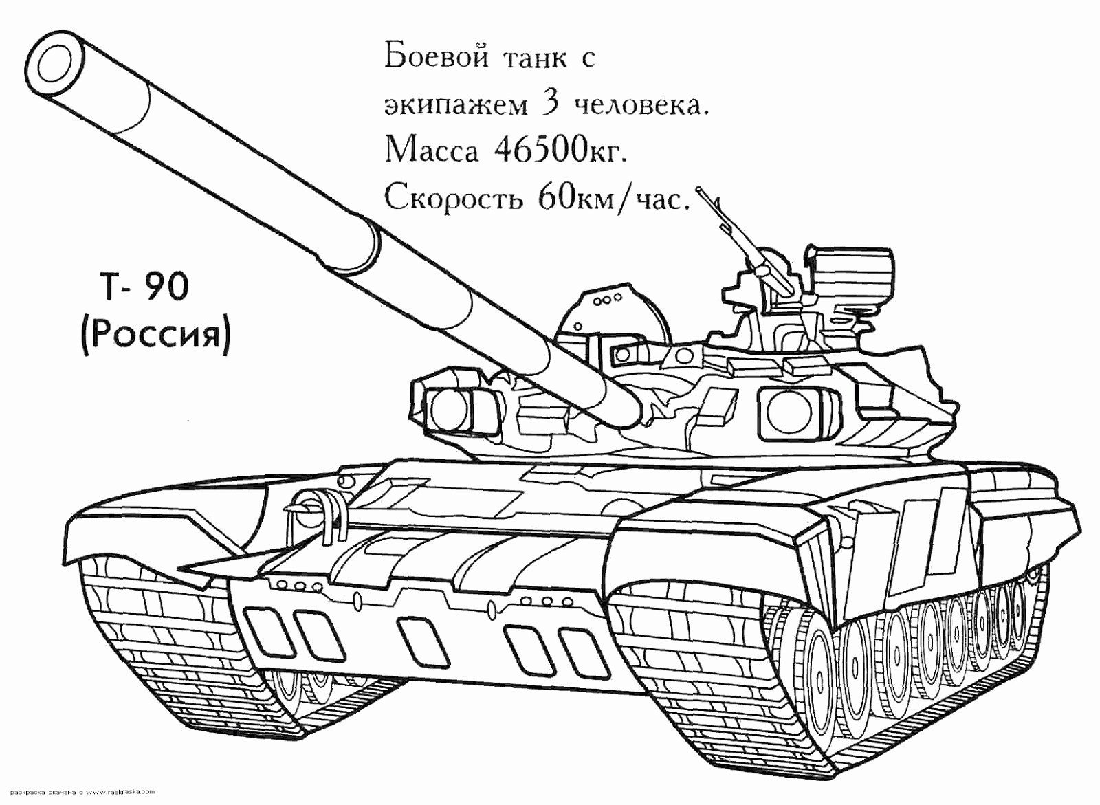 Military Truck Coloring Pages Luxury 27 Army Tank Coloring Pages Truck Coloring Pages Coloring Pages Tank Drawing