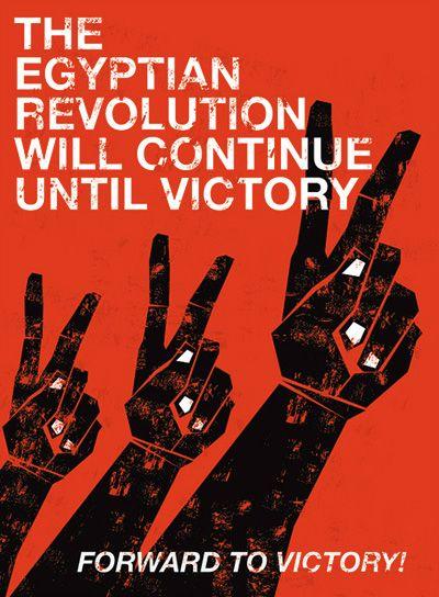 Egypt Protests The Designed The Desperate Revolution Poster