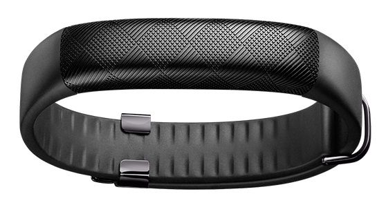 How does the Jawbone UP2 stack up with other fitness trackers? We took a closer look