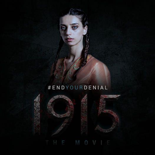 Angela Sarafyan Movie