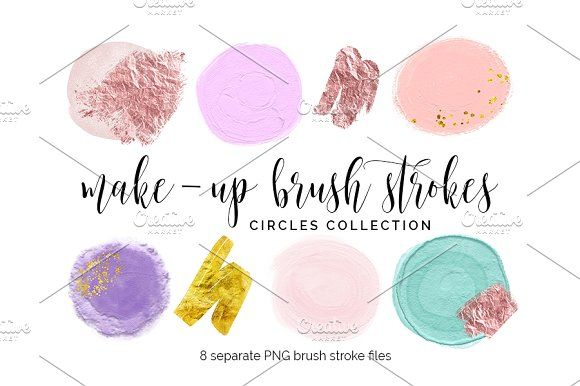 Brush Strokes Clipart Circles 2 By Blush Marble Studio On