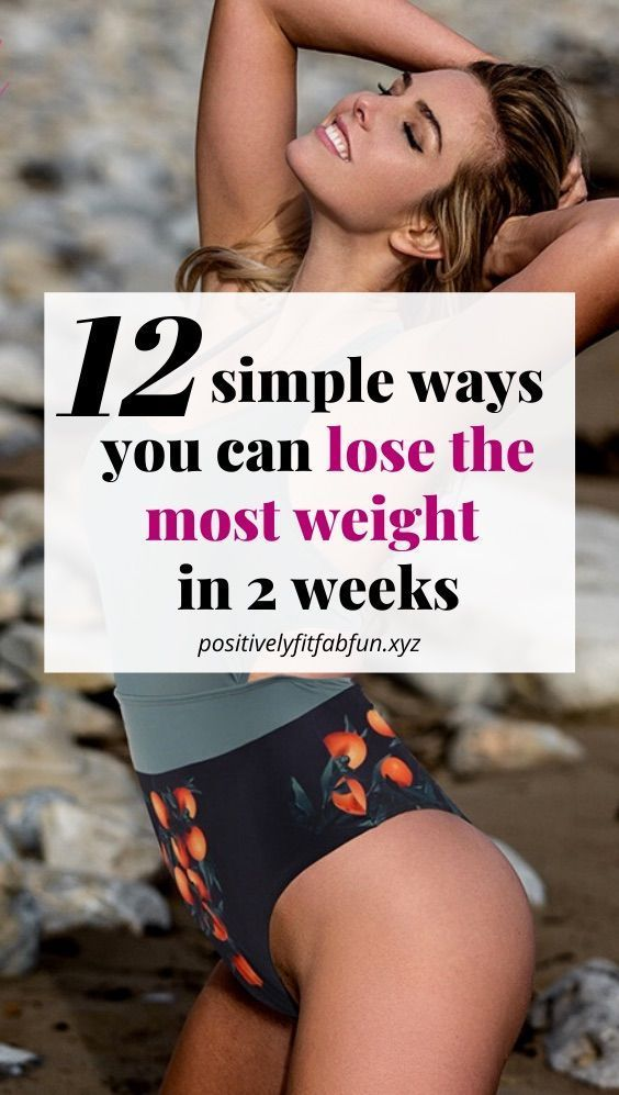 12 simple ways to lose the most weight in 14 days | lose weight while breastfeeding | lose weight fa...