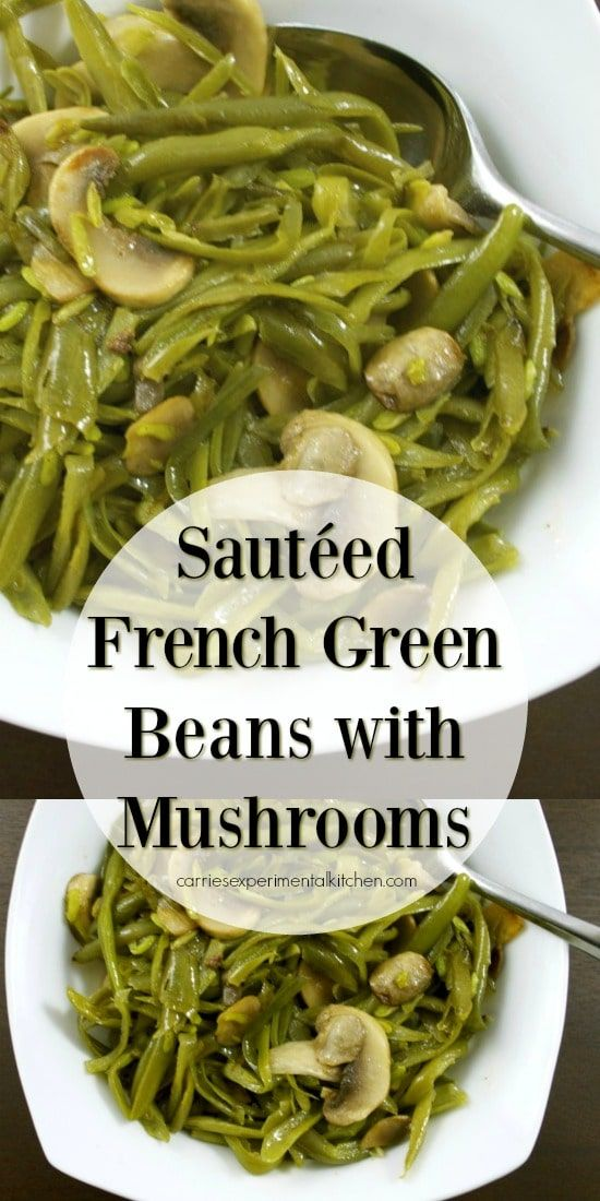 Sautéed French Green Beans with Mushrooms images