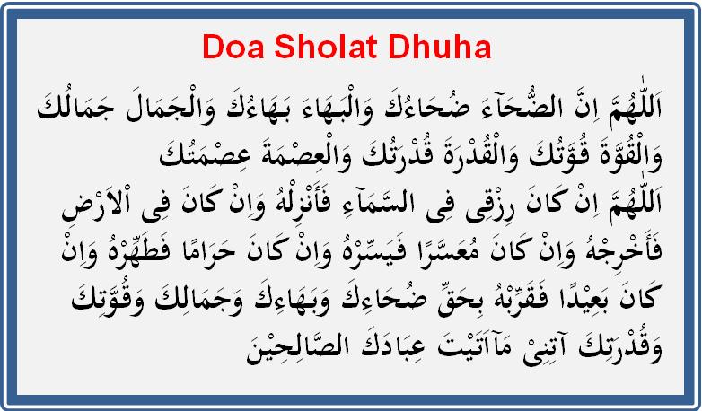 Hasil Gambar Untuk Doa Sholat Dhuha Download Islam Tulisan Dan