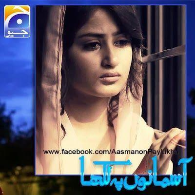 Afshan Malik (afshanmalik711) on Pinterest