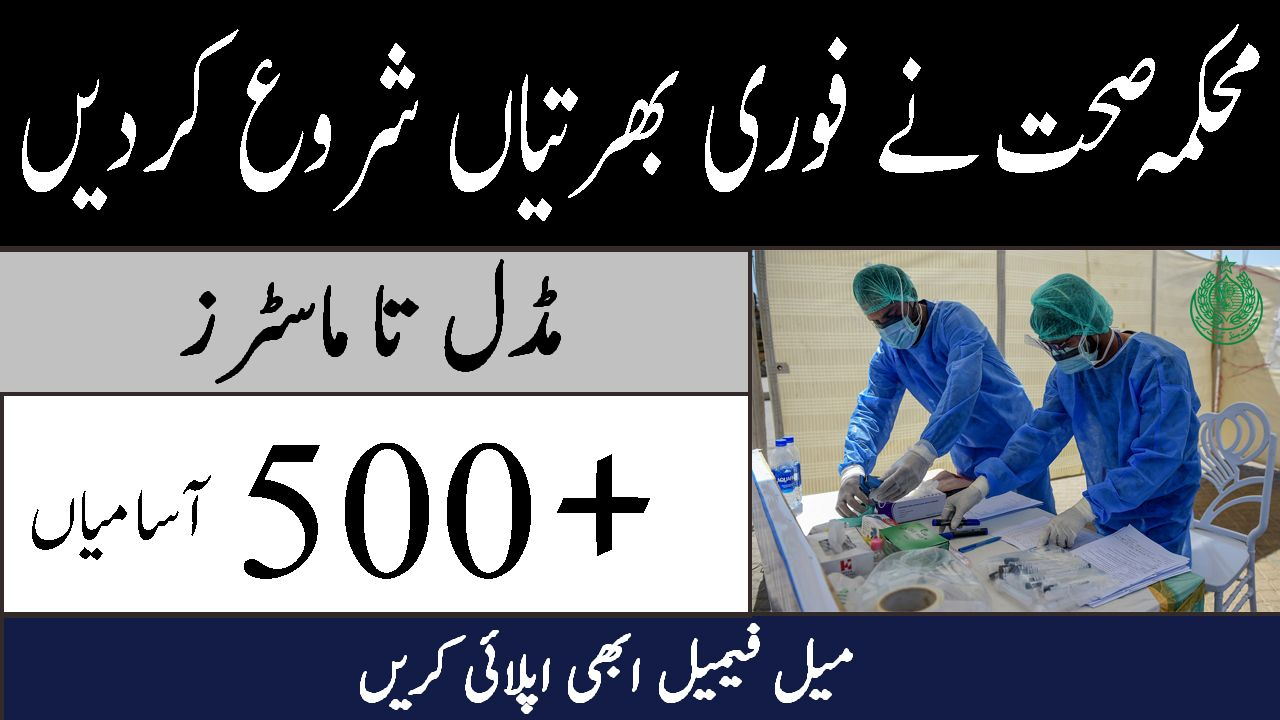 Health Department Sindh Jobs 2020 Hospital Jobs in