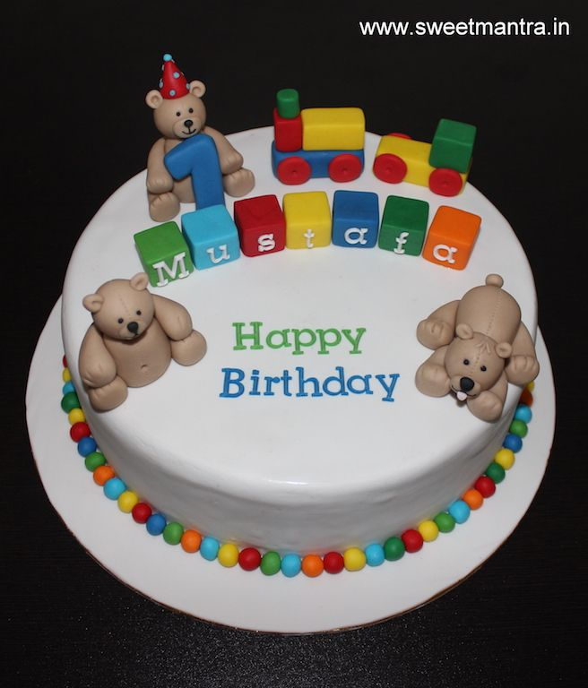 Toys Theme Small Customized Fondant Designer Cake For Boy S 1st Birthday At Pune Cartoon Birthday Cake Cake Cake Delivery