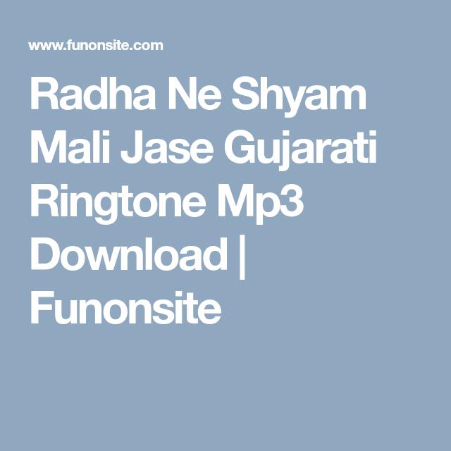 Radha Ne Shyam Mali Jase Gujarati Ringtone Mp3 Download Funonsite Ringtone Download Download Mp3