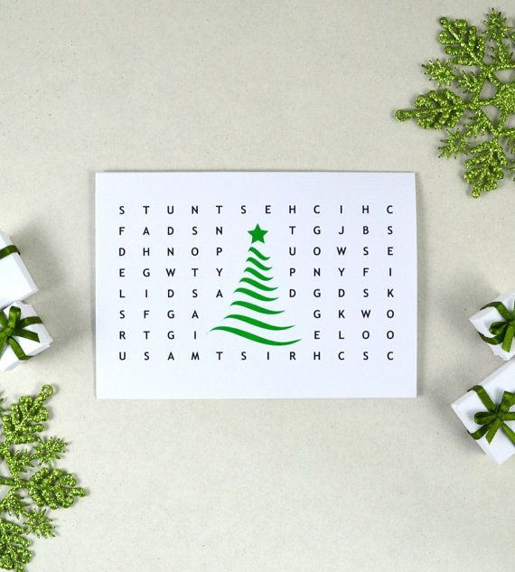 Geeky Christmas Card, Printable Christmas Card, Instant Download